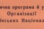 Archiwum Narodowe w Krakowie, sygn.  51 k. 169