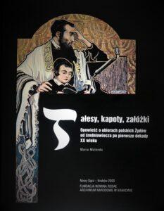 Okładka książki Tałesy, kapoty, załóżki. Opowieść o ubiorach polskich Żydów od średniowiecza po pierwsze dekady XX wieku przestawiająca mężczyznę i chłopca w strojach rytualnych izraelickich